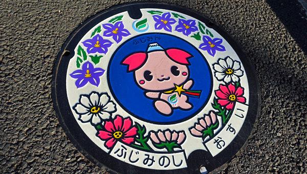 arte alcantarillado japón